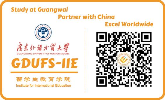 IIE Official WeChat Account